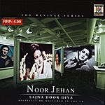 Noor Jehan Sajna Door Diya