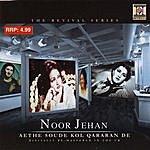Noor Jehan Aethe Soude Kol Qararan De