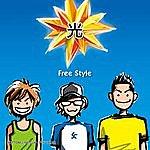 Freestyle Hikari (Single)