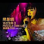 Priscilla Chan Priscilla Chan: Live 2008