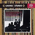 Van Cliburn Rachmaninov: Piano Concerto No.3; Prokofiev: Piano Concerto No.3