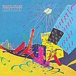 The Rolling Stones Still Life (Live 1998 Digital Remaster)