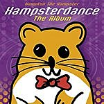 Hampton The Hampster Hampsterdance Album
