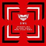 Jewelz Owl (3-Track Maxi-Single)