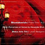 Beaux Arts Trio Dmitri Shostakovich: 7 Romances On Verses By Alexander Blok