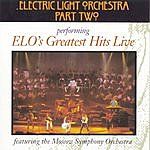 Electric Light Orchestra E.L.O.'s Greatest Hits Live