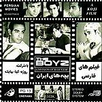 The Boyz Filmhaye Farsi