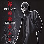 Bounty Killer Ghetto Dictionary:the Art Of War
