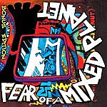 Shock G Fear Of A Mixed Planet (Bonus Edition)