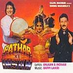 Bappi Lahiri Pathar Ke Insan (Hindi Film)