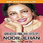 Noor Jehan Greatest Punjabi Hits  Noor Jehan