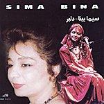 Sima Bina Delbar