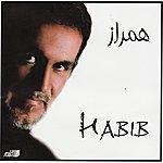 Habib Hamraz
