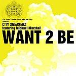 Thomas Gold Want 2 Be (5-Track Maxi-Single)
