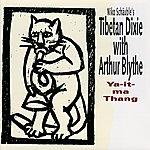 Arthur Blythe Ya-It-Ma Thang