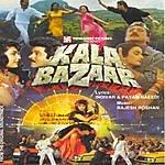 Rajesh Roshan Kala Bazaar (Hindi Film)