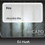 DJ Hush Fire (Akasaka Mix)