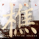Fuel Monuments To Excess