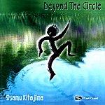 Osamu Kitajima Beyond The Circle