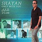 Shayan Faghat Ba Tou