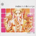 Atman India Club & Lounge