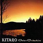 Kitaro Gaia - Onbashira