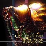 Mars Lasar A Christmas from Mars