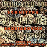 Moscow Chamber Orchestra SHOSTAKOVICH, D.: Chamber Symphony / SCHNITTKE, A.: Piano Concerto (Moscow Chamber Orchestra, Orbelian)