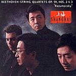 Shanghai Quartet String Quartets Nos.8 & 9