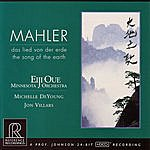 Minnesota Orchestra Mahler: Das Lied Von Der Erde