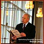 Gothenburg Symphony Orchestra TCHAIKOVKY, P.I.: Symphony No. 4 / Serenade in C major / Elegy in honour of Ivan Samarin