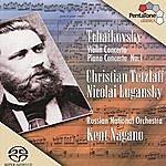 Christian Tetzlaff TCHAIKOVSKY: Violin Concerto in D major / Piano Concerto in B flat minor