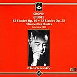 Frédéric Chopin Shura Cherkassky Plays Chopin
