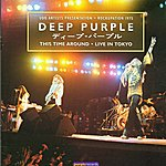 Deep Purple Live In Tokyo `75