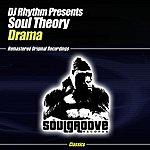 DJ Rhythm Drama