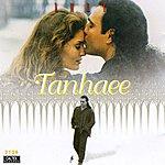 Andy Tanhaee - Persian Music