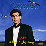 Omid Parsehaye Asheghaneh - Persian Music