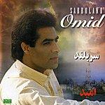 Omid Sarboland - Persian Music