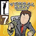 Verbal Kent Fist Shaking