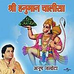 Anup Jalota Shri Hanuman Chalisa