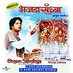 Anup Jalota Bhajan Sandhya : A Live Recording At Hare Krishna Mandir