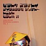 Josh Rouse Bedroom Classics Vol. 3