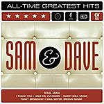 Sam & Dave Sam & Dave: All-Time Greatest Hits