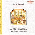Dr. N. Ramani Classical Karnatic Flute