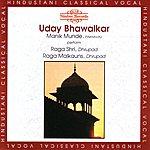 Uday Bhawalkar Raga Shri- Raga Malkauns
