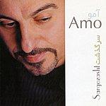 Amo Sargozasht - Persian Music