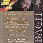 Dmitry Sitkovetsky The Complete Bach Edition Vol. 119: Sonatas & Partitas for Solo Violin, BWV 1001-1006