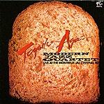 The Modern Jazz Quartet Together Again! Live At The Montreux Jazz Festival '82