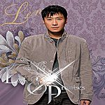 Leon Lai Love & Promises