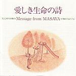 Masaya Itoshiki Inochi No Uta Vocal